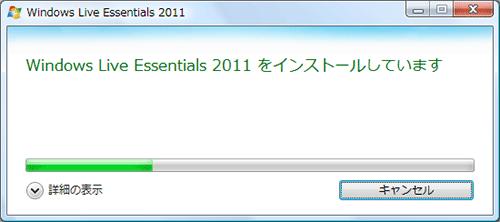 Essentials_2011_05