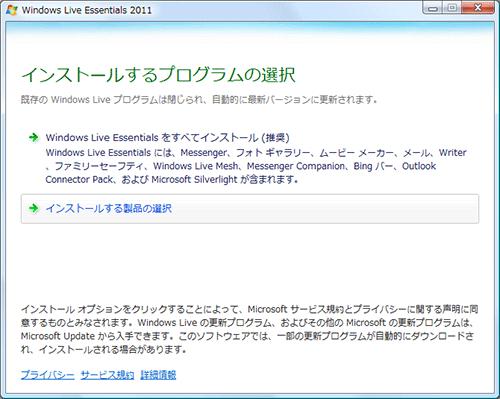Essentials_2011_03
