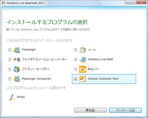 Essentials_2011_04