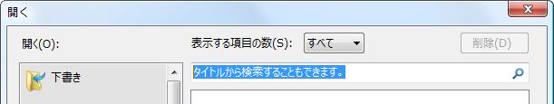 SNAGHTML12ec6cd