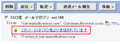 narisumashi2