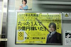 yozawa_tsubasa5