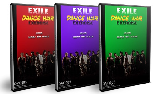 exile_dance_war