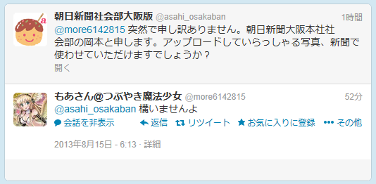 tweet6