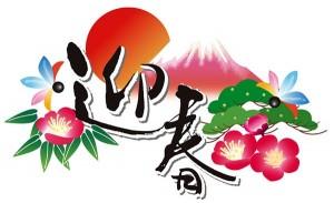 hatuhinode003_thumb.jpg