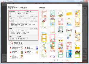 jp-post09