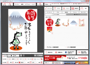 jp-post17