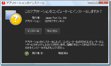 mac07