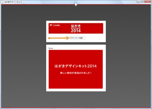 jp-post01
