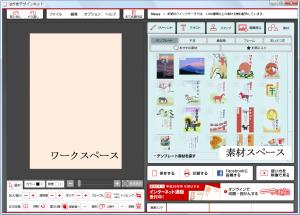 jp-post03