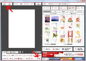 jp-post07