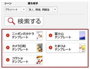 jp-post10