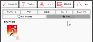 jp-post13