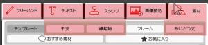 jp-post15