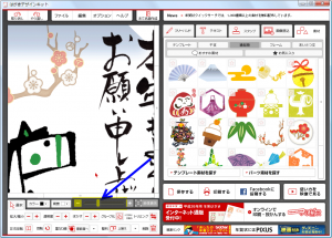 jp-post18