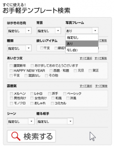 jp-post20