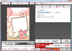 jp-post21