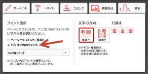 jp-post23