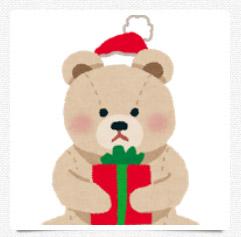 christmas_teddy_bear