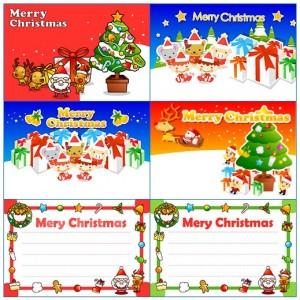 かわいいイラストのクリスマスカード