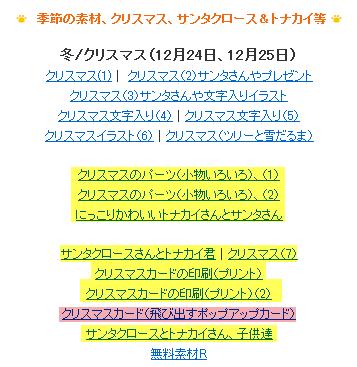 kawaii03