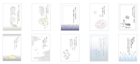 mochu_hagaki02