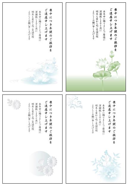 mochu_hagaki05