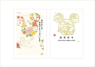 年賀状追加デザイン2016郵便局4 : 年賀状 フレーム 羊 : 年賀状