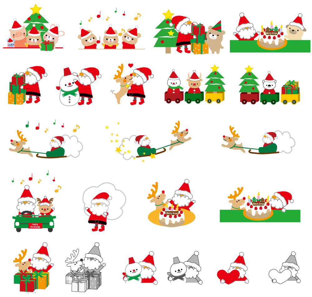 クリスマス イラスト 無料でかわいい画像素材&フレームみっけ♪