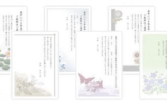 kanchu_bunrei