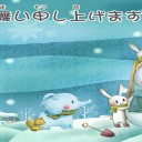 kanchumimai-photo