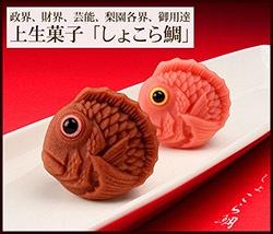 しょこら鯛