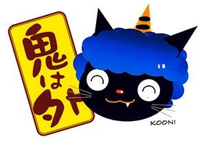 oniwasoto