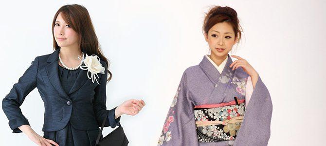 suit-kimono