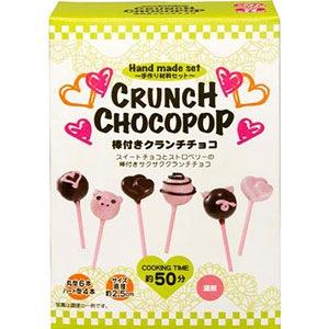 chocopop