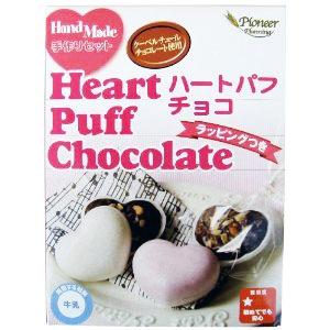 heart-puff-choco