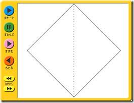 origami-anime