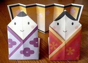 お雛様の折り紙3