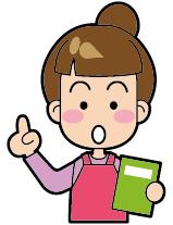 小学生習字セット選び方