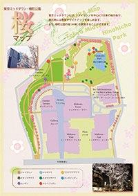 東京ミッドタウン さくらマップ