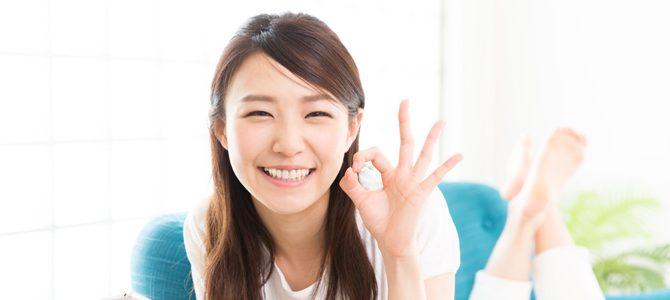 kanojo-tegami-eye