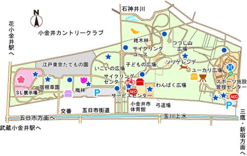 小金井公園お花見マップ