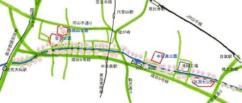 目黒川 桜の見どころマップ