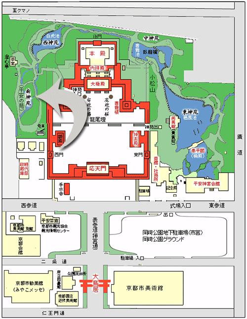 平安神宮 神苑