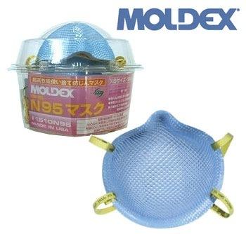 PM2.5対策マスク1