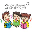 kashi-yurai-imi