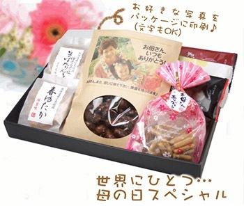 和菓子:かりんとう