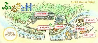 関西穴場スポット2