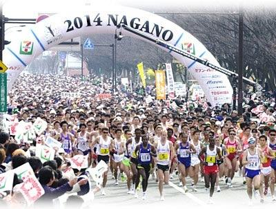長野マラソン2014日程