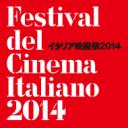 italian-movie2014